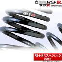 【RSR】 ヴォクシー/VOXY 等にお勧め ダウンサス ローダウン 1台分セット RS☆R DOWN SUSPENSION アールエスアール 型式等:ZRR80W 品番:T930W