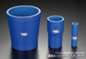 【SAMCO】耐油レデューサーホース 【特注】 異径:65>60mm 品番:40FSR65.60