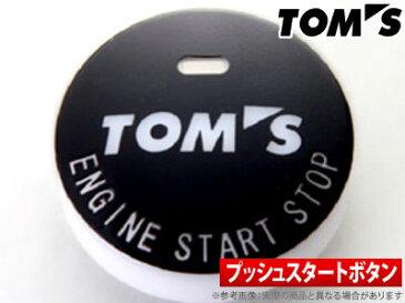 【トムス TOM'S】 プレミオ 等にお勧め プッシュスタートボタン 001 型式等:ZNT260 / ZRT26# 品番:89611-TS001