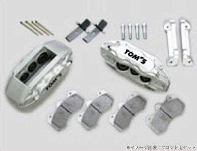 【トムス】最上級ブレーキシステム【TOM'S】ハイパーブレーキキット ヴェルファイア 型式:GGH2...