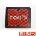 【トムス/TOMS】エアクリーナー・スーパーラムII ブレビス 型...