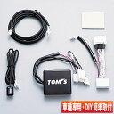 【トムス/TOMS】TV&NAVIジャンパー ランドクルーザー 型式:U...