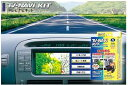 走行中でも快適テレビナビキットデータシステム TV&NAVIキットムーブカスタム  L150・152・1...