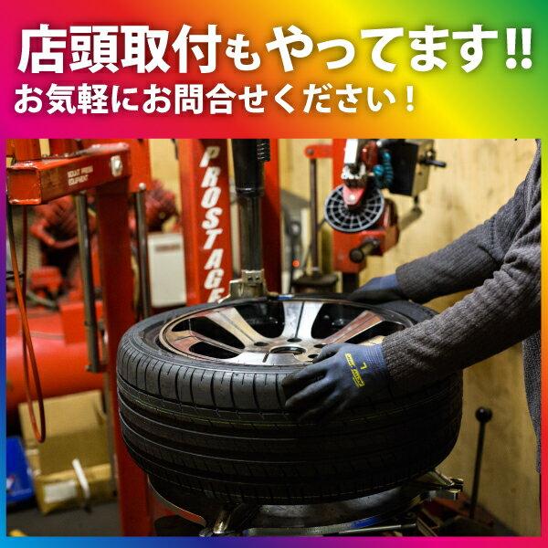 新品 4本セット215/60R16 4本総額17,200円トライアングル(TRIANGLE) TR978タイヤ サマータイヤ