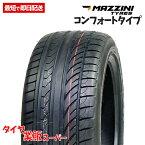 新品 激安255/35R18 4本総額21,400円マジーニ(MAZZINI) ECO605 PLUSタイヤ サマータイヤ
