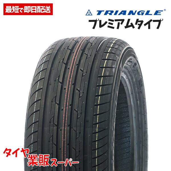 法人様  2020年製タイヤサマータイヤ175/65R154本総額14,520円トライアングル(TRIANGLE)Protra