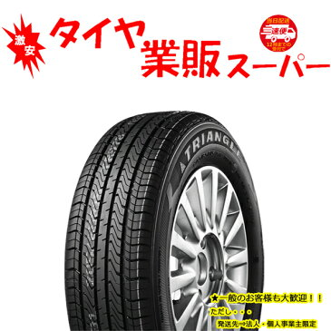タイヤサマータイヤ155/65R14トライアングル(TRIANGLE)TR978155/65-14新品