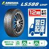サマータイヤ215/35R1985WXLLANDSAIL(ランドセイル)LS588UHP