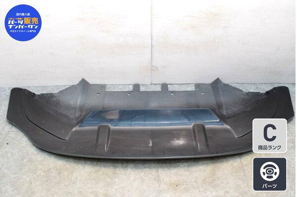 中古ニッサン用リバティーウォークFRPフロントディフューザー1点 K21498