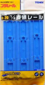 (税込み¥280/個)プラレール 1/4直線レール(3種各3本入) Rー20【1カートン/36入り】カートンボックス販売
