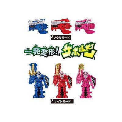 【予約】騎士竜戦隊リュウソウジャー騎士竜シリーズ01&02&03竜装合体DXキシリュウオースリーナイツセット