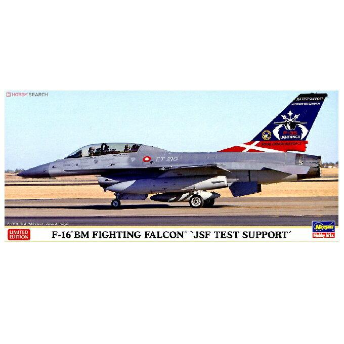 ミリタリー, 戦闘機・戦闘用ヘリコプター  172 F-16BM JSF 02095 3000