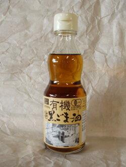 ★ organic sesame seed oil 160g(HZ)