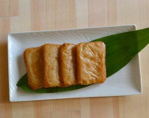 E) four corners fried (fish) 120 g