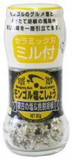 ♦ (Kiso road &) Mongolian salt and pepper would be (mill with) 60 g