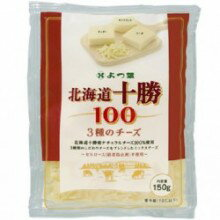 3 kinds of cheesecake Hokkaido Tokachi cheese (for pizza) 130 g * package change plan [chilled]