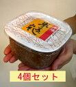 【750g×4個セット(3kg)】太陽 米こうじ味噌(コシ)...
