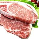豚肉 ロースト