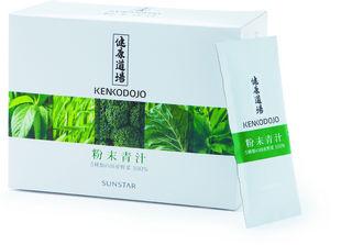 ●【オーサワ】健康道場・粉末青汁300g(10g×30袋)