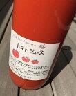 自然農法トマト400〜500g