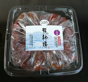 Dragon plums [crushing 1 kg: chemical pesticides, chemical fertilizers, additive-free, Sun dried