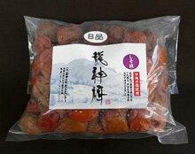 「龍神梅」<B品1kg>無添加・天日干し化学農薬・化学肥料不使用