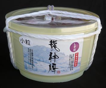 Dragon plums: round barrels (kotsubu) 1 kg]-free, Sun dried, chemical pesticides, chemical fertilizer