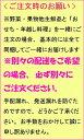 商品画像:チャイナノーヴァ(中華専門店)の人気おせち2018楽天、【平成30年】■ムソーおせち) 国産にしん甘露煮 2枚  ※冷蔵