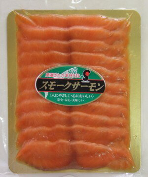 Smoked salmon (from Norway) 70 g