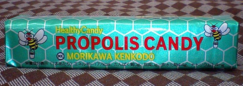 A propolis candy stick (nine) (HZ))