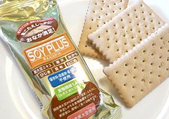 ソイプラス Kotobuki original (じゅげん) cookies 1 bag (★ 3) ★ diet to treat pregnant women in emergency!