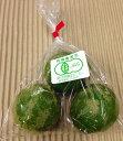 【西日本(愛媛県、熊本県他)産】有機栽培または自然農法 グリーンレモン(国産) 約300g(2〜3個入り)(/有機 果物)※皮にキズ・斑点等あります。
