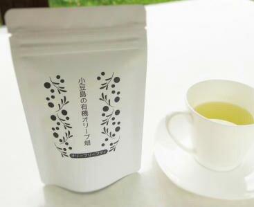 【小豆島・山田オリーブ園】2020年春摘み茶/有機オリーブ茶2g×10個※ポリフェノールたっぷり&ノンカフェイン!※メール便対応可
