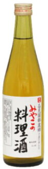 ♦ Miyako cooking wine 500 ml