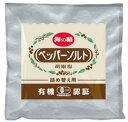 ■【ムソー】(海の精)ペッパーソルト 詰め替え用55g