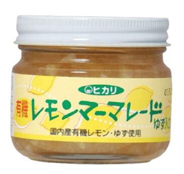 ■【ムソー】(ヒカリ)有機・レモンマーマレード130g