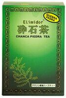 ●【オーサワ】砕石茶100g(5g×20包)