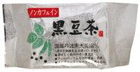 ●【オーサワ】黒豆茶 100g(10g×10包)