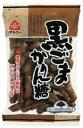■【ムソー】(サンコー)黒ごまかりん糖135g その1
