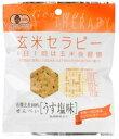 自然食品のたいようで買える「■【ムソー】(アリモト) 有機玄米 セラピー・うす塩味30g」の画像です。価格は140円になります。