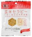 自然食品のたいようで買える「■【ムソー】(アリモト有機玄米セラピー・たまり醤油味30g」の画像です。価格は140円になります。