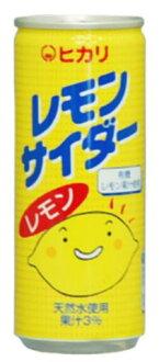 (Hikari) cider lemon 250 ml