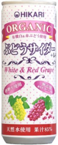 -Ozawa (Hikari) OG grape cider + lemon 250 ml