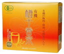 ■【ムソー】(無双本舗)有機梅干番茶・スティック8g×40