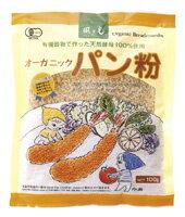 ●100 g of organic bread crumbs