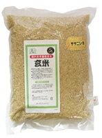 -Domestic production organic Brown rice (sasanishiki) 2 kg