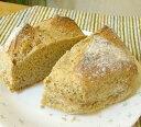 【デニッシュハウス】 ヨーロッパ風 田舎パン