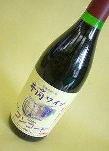 Izutsu wine (red) 720 ml * additive-free wine