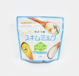 Yotsuba leaf skim milk 200 g