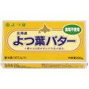 よつ葉バター(無塩) 200g